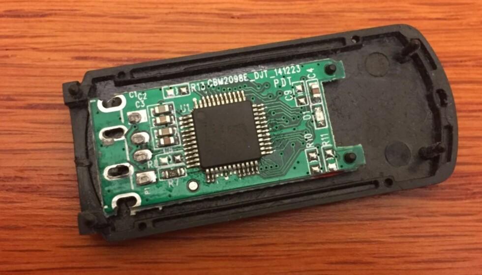 LURERI: Svindlerne gjør en modifikasjon som fører til at PC-en din rapporterer kapasiteten som langt større enn den i virkeligheten er. Foto: Bjørn Eirik Loftås