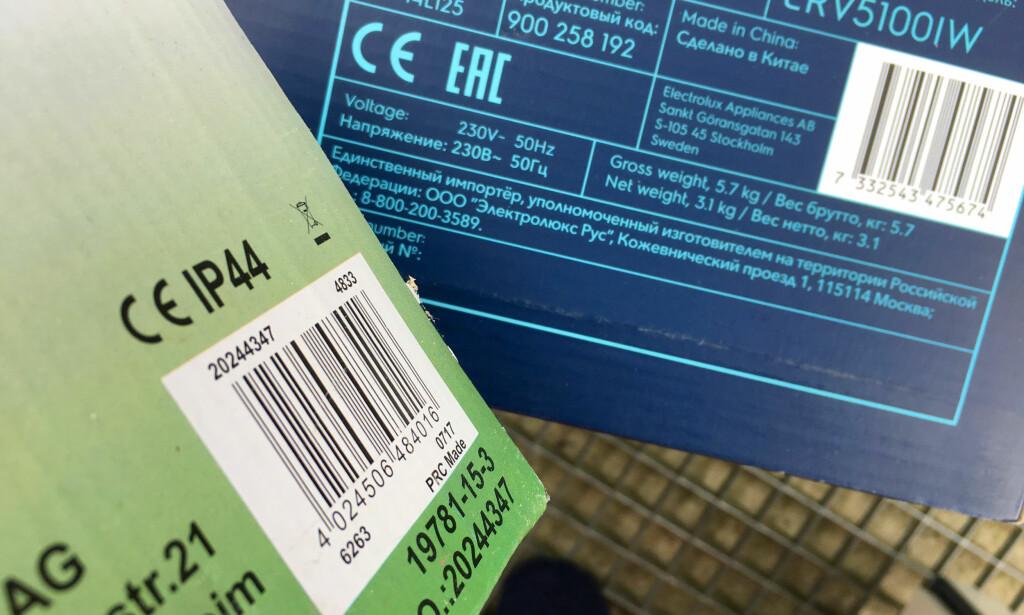 CE-MERKER KAN VÆRE FEIL ELLER FALSKE: CE-merket sier ingenting om kvalitet, det sier kun at produktet skal være produsert etter gjeldende regler. Om det ikke er et falskt eller feil CE-merke, da ... Foto: Kristin Sørdal/Dinside