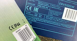image: - Feilmerkes med vilje for å kunne selges i EØS