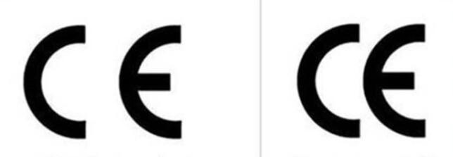FALSK CE-MERKING: Bokstavene er flyttet nærmere hverandre i det falske CE-merket. Foto: Standard Norge