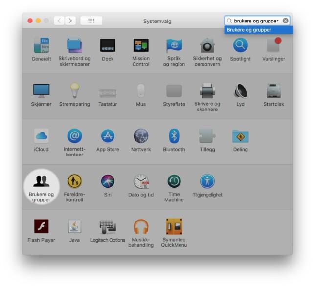 image: Gigantisk sikkerhetshull i MacOS - slik sikrer du deg