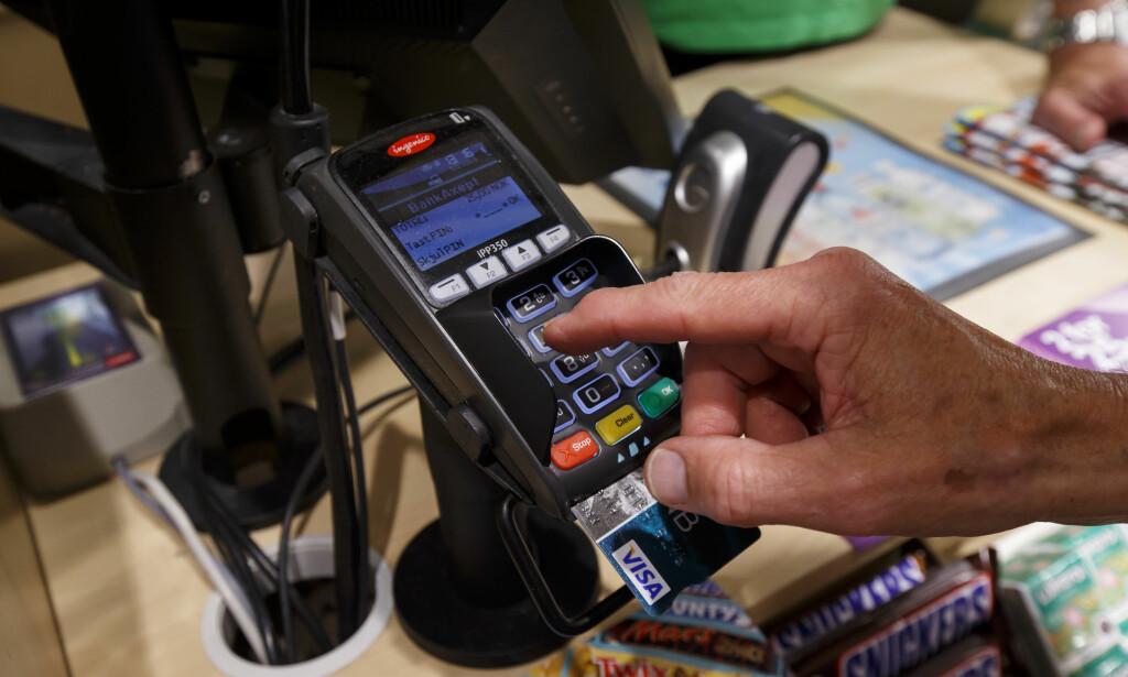 NÅR KOMMER PENGENE FRA NAV: Når du får pengene inn på din konto i desember, avhenger av hva slags stønad du mottar. Foto: NTB Scanpix