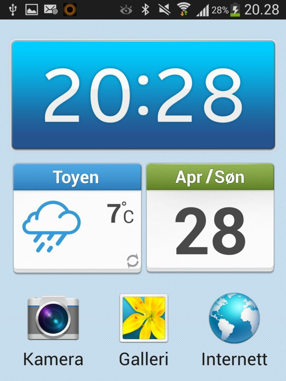 Synes du brukergrensesnittet i Samsung-telefonen blir for komplisert? Da kan du bruke dette i stedet.