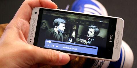 image: HTC One Mini