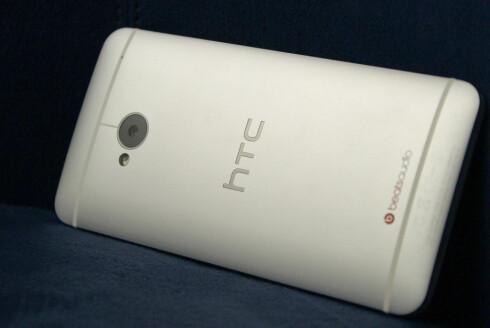 BRA KAMERA: Kameraet på HTC One tar fine bilder i selv lite lys, og blitzen ved siden av slår sjeldent inn.  Foto: Ole Petter Baugerød Stokke