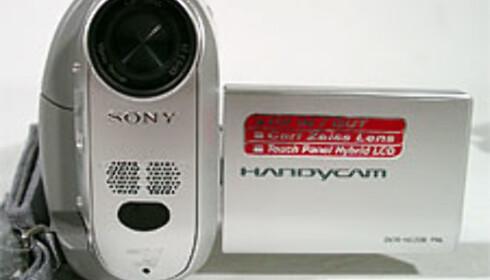 Sony HC20E