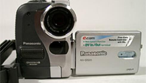 Panasonic GS33