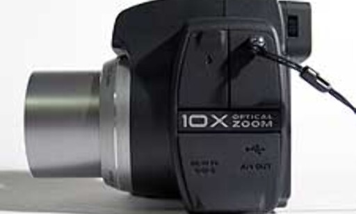 image: Kodak EasyShare DX6490