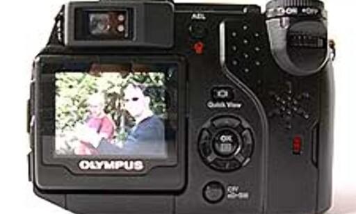 image: Olympus Camedia C-5050