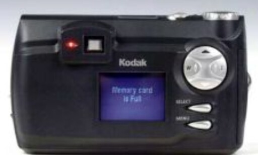 image: Kodak DX3900 Zoom