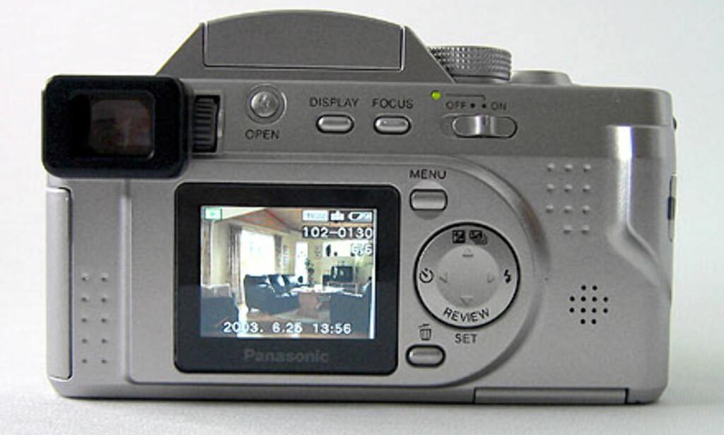 image: Panasonic Lumix DMC-FZ1