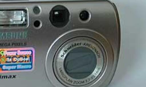 Objektivet skjules fullstendig i huset når kameraet er slått av.