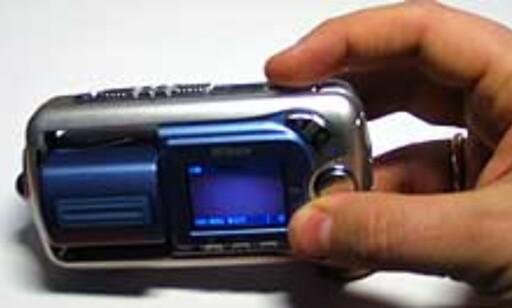 image: Nikon Coolpix 2500