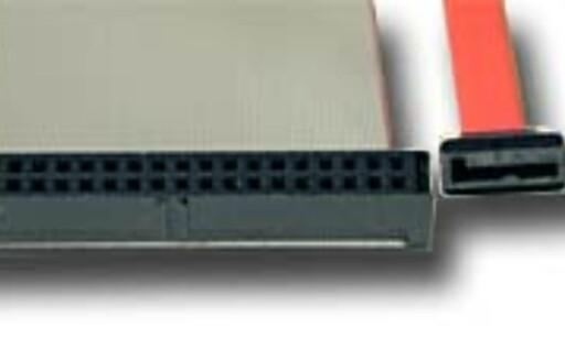 image: TEST: Fremtidens harddisker