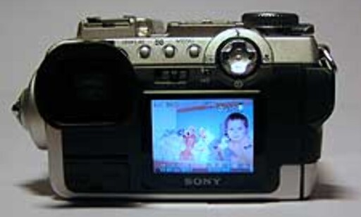 image: Sony Cyber-shot DSC-F717