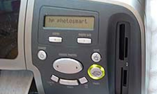 image: HP Photosmart 7350