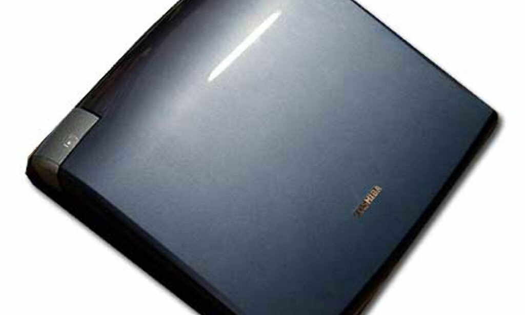 Design har tydelig stått i sentrum når Toshiba tegnet Satellite 5200.