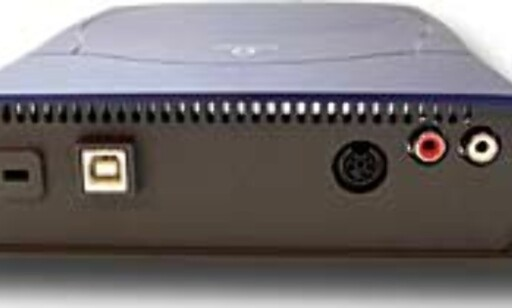 image: USB 2.0 Iomega 40x/12x/48x