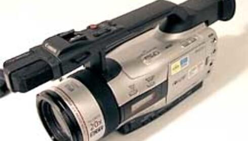 Canon XM2: Topp DV for entusiaster