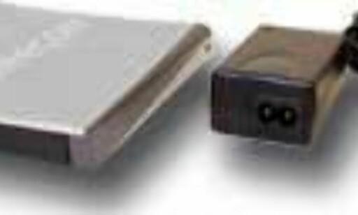 image: USB: Freecom FS-1 24x CD-RW