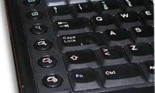 IBM har utstyrt tastaturet med flere hurtigknapper