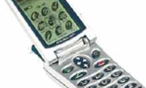 image: Magcoms alt-i-ett-telefon