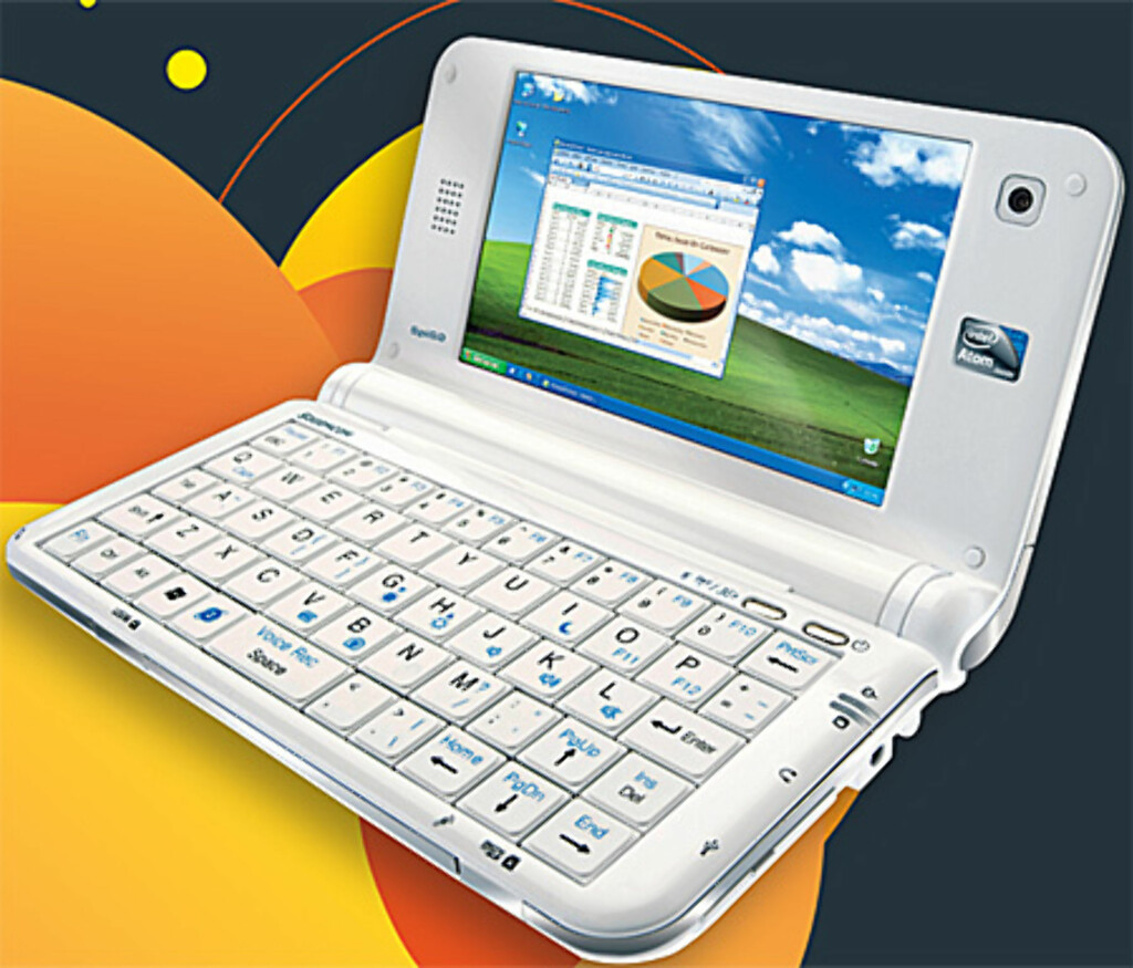 image: Er Spiga verdens minste PC?
