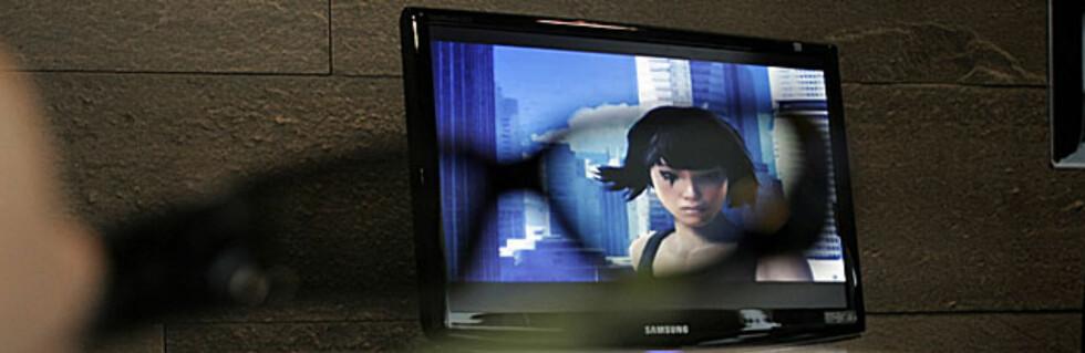 Samsungs første 3D-skjerm