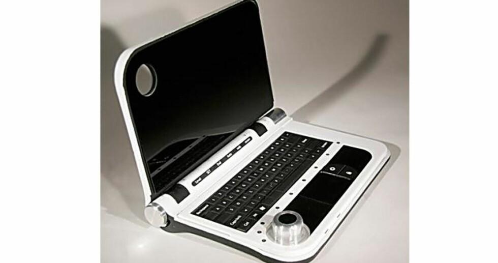 Innbruddssikker laptop