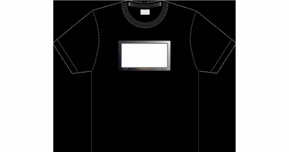 Skjorte med display