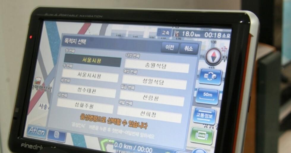 Stemmestyrt GPS
