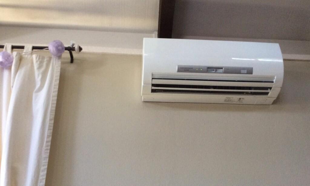 ELDRE: Det er ikke sikkert varmepumper montert før 2013 fyller dagens krav til energiøkonomi. Foto: Sarah Thompson/Flickr/creativecommons.org/licenses/by-sa/4.0.