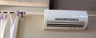 image: Hvor lenge varer varmepumpa?