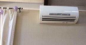 image: Se når du må bytte ut varmepumpa