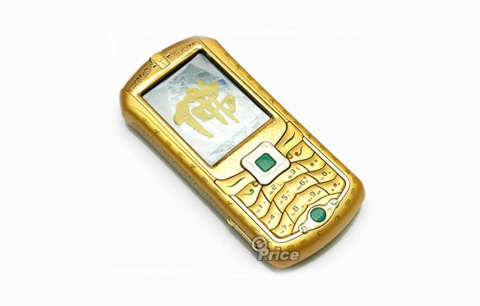 Denne mobilen ér Opplysningen