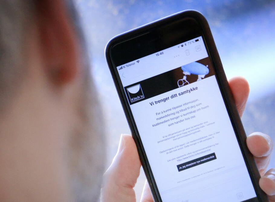 FRIVILLIG LESNING: Slike e-poster, som denne fra Kitch'n sin kundeklubb, kan du få flere av i år, når selskaper oppdaterer vilkårene sine til den nye personvernloven. Men kommer du til å faktisk lese personvernerklæringene, før du godtar dem? Neppe. Foto: Ole Petter Baugerød Stokke