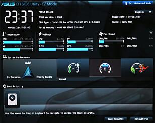 UEFI-OPPSETT; Her er et eksempel på UEFI-oppsettet på en PC fra Asus. Skjermdump: Quora