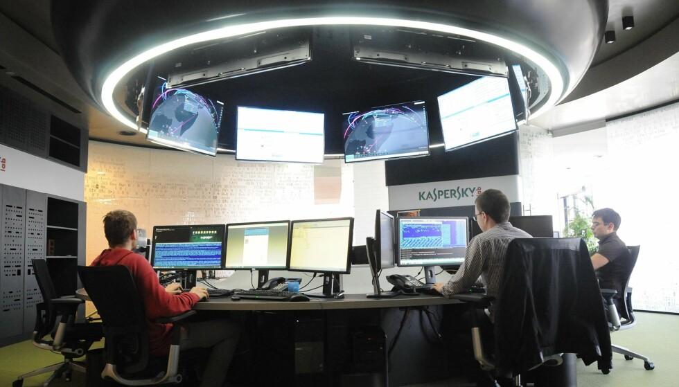 FIKK FLERE PRISER: Kaspersky Labs Internet Security stakk av med flere priser i AV-TEST sin test av sikkerhetsprogrammer. Foto: Alexxsun/Wikipedia