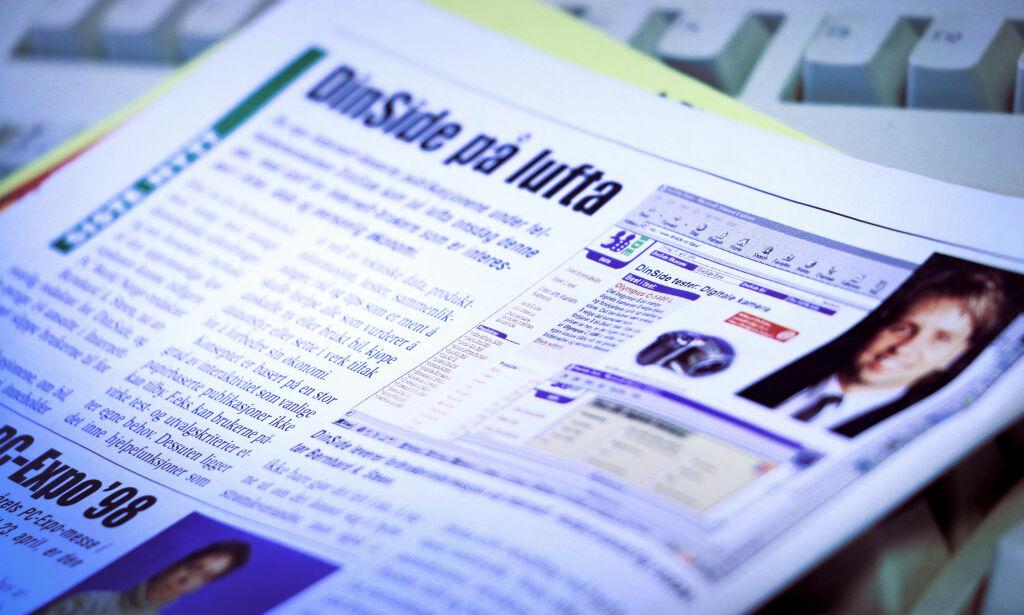 image: Se hvordan nettet så ut i 1998!