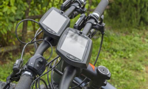 image: Billig elsykkelforsikring - med veihjelp!