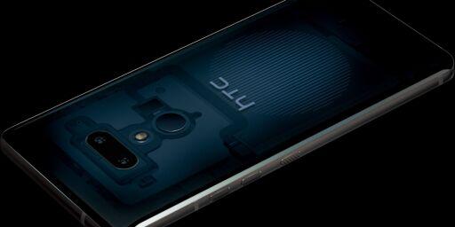 image: Her er U12+, HTCs nye flaggskip