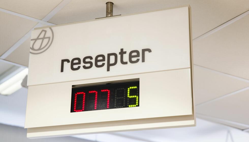 KORTERE GYLDIGHET: Resepter på antibiotika får nå en kortere gyldighet. Foto: NTB Scanpix