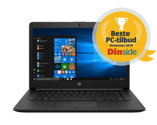 BESTE PC-TILBUD: HP 14 fra Elkjøp