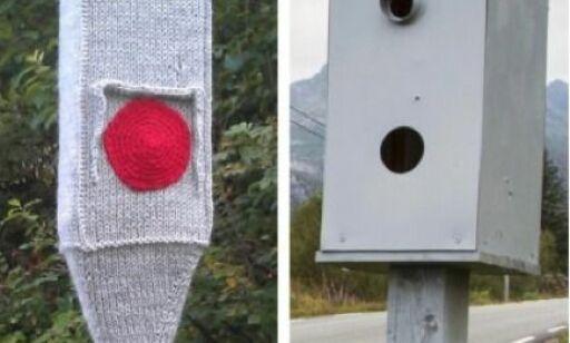 image: Ville få ned farten - strikket sin egen fotoboks