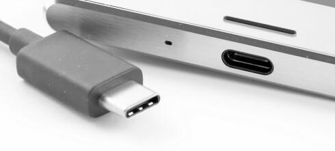 Dette bør du vite om USB i 2018