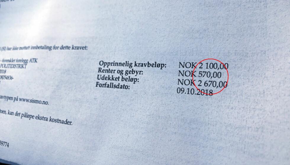 PURRING: Ikke bare koster det mye å bli tatt for å kjøre for fort - betaler du for sent, koster det deg mange hundrelapper ekstra. Foto: Bjørn Eirik Loftås