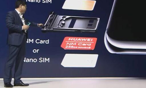 image: Er dette minnekortet som nå skal ta over?