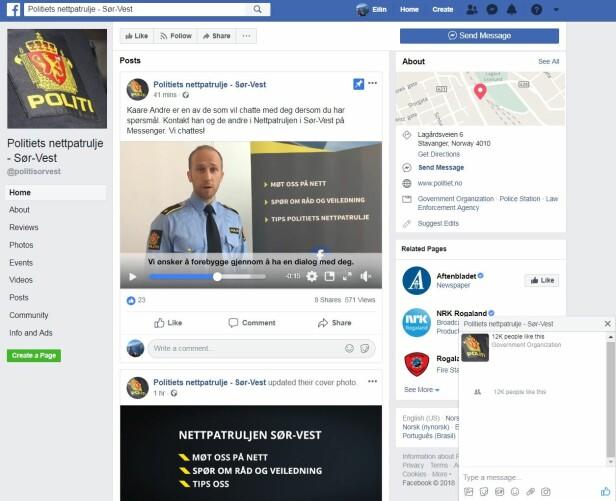 NY PATRULJE: Slik ser Facebook-siden til Sør-Vest politidistrikts nettpatrulje ut. Foto: skjermdump.