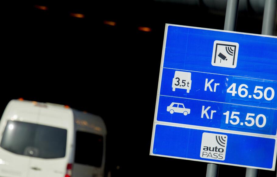 KRF ØNSKER UTREDNING: Både AP og KrF ønsker ønsker alternative løsninger til bomstasjoner. Foto: Vegard Wivestad Grøtt/NTB scanpix