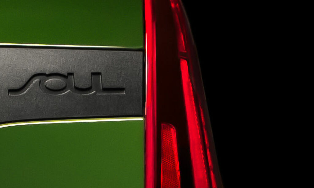 image: Spår superrekkevidde på nye Kia Soul Electric